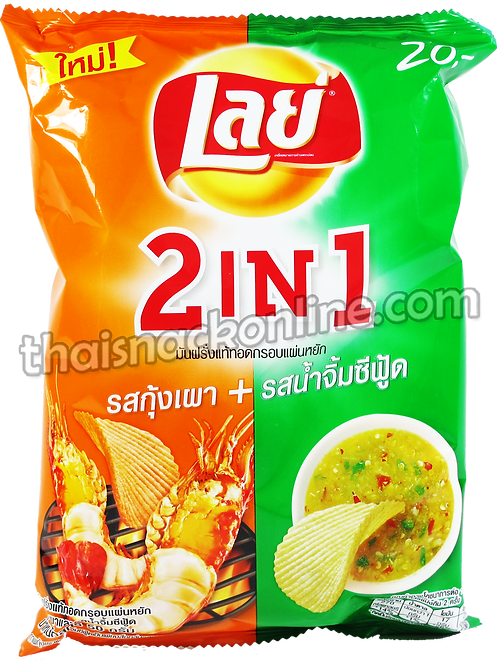 Lay's - Potato Chips 2in1 Shrimp + Seafood (50g)