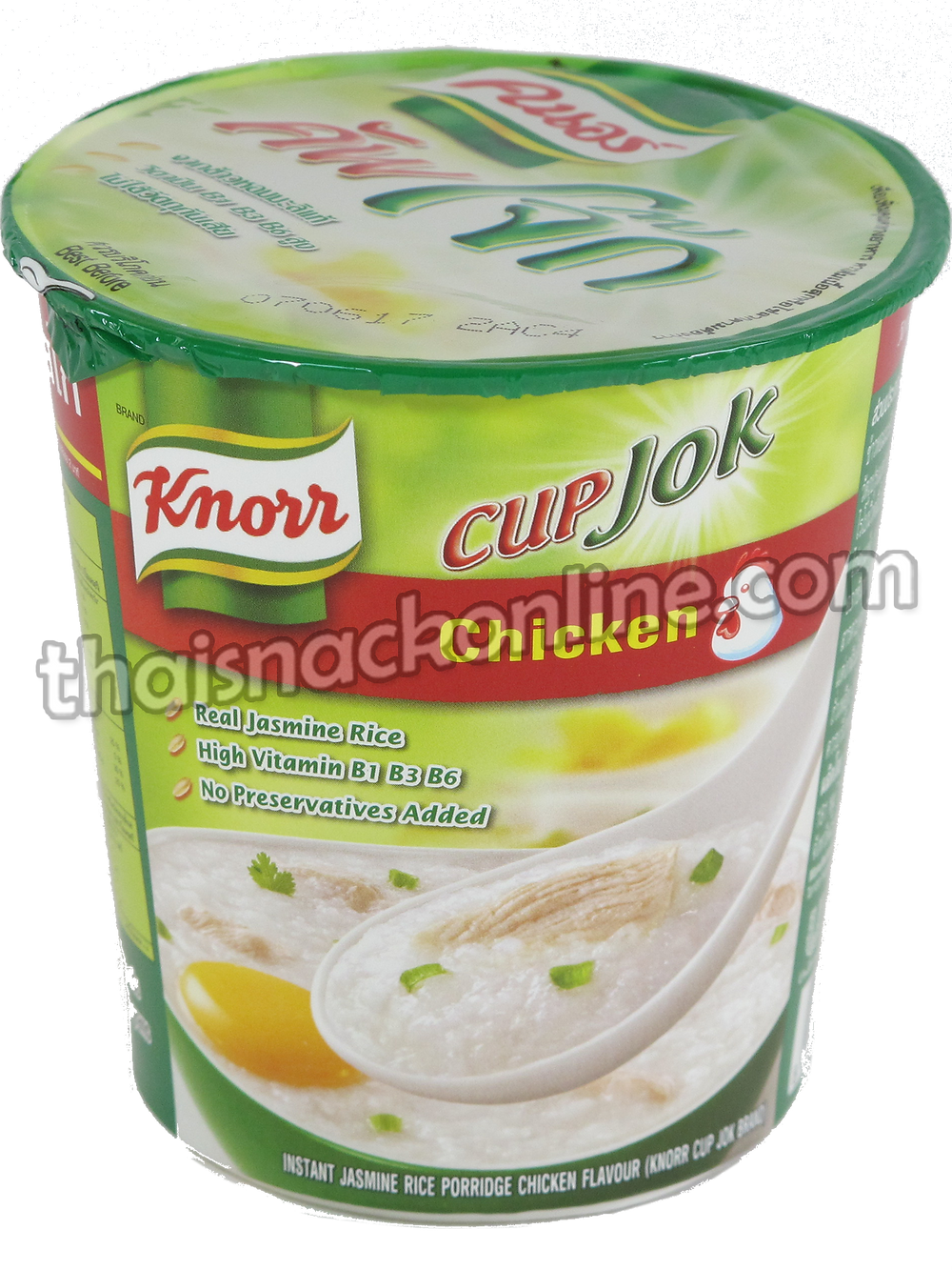 Knorr Cup - Congee Chicken