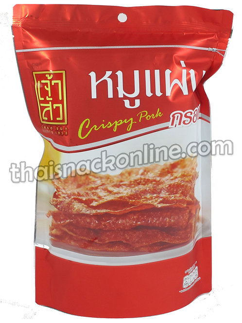 Chao Sua - Crispy Pork (70g)