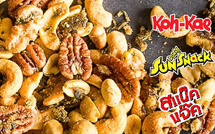 Thai Snacks Online | Nuts | Beans | Peas | Goundnuts | Seeds | Coconut