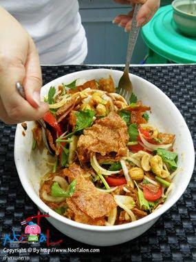 Mixed Thai Crispy Spicy Salad