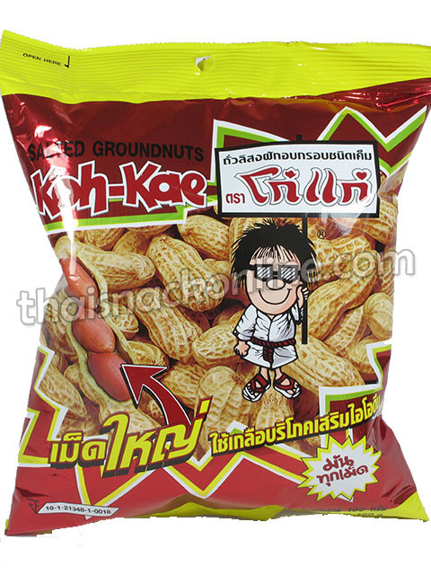 Koh Kae - Salted Groundnuts