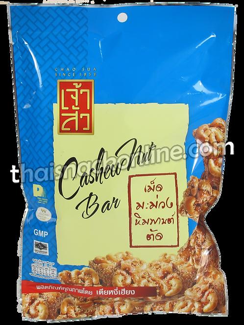 Chao Sua - Cashew Nut Bar (85g)