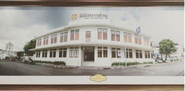 Phra Sumain Bunker