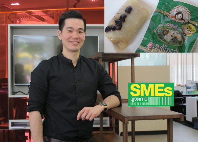 Khun Teerin, managing director of TR Thai Foods Co., Ltd