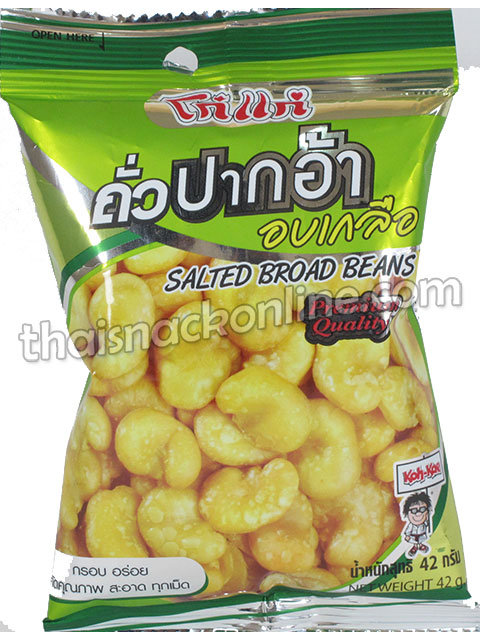 Koh Kae - Salted Broad Beans (40g)