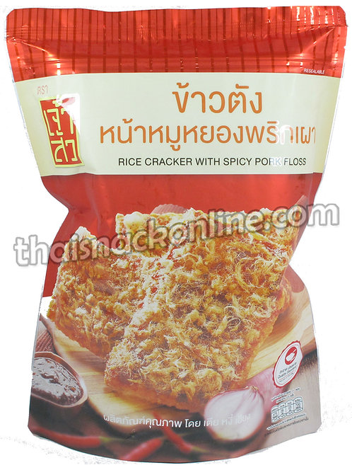 Chao Sua - Rice Cracker Spicy Pork Floss (90g)