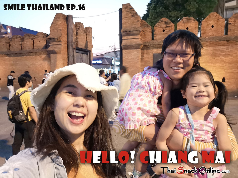 Hello! Chiang Mai