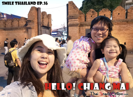 Smile Thailand Ep.16 | Hello! Chiang Mai