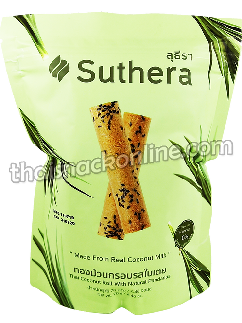 Suthera - Thai Coconut Roll with Pandanus (70g)