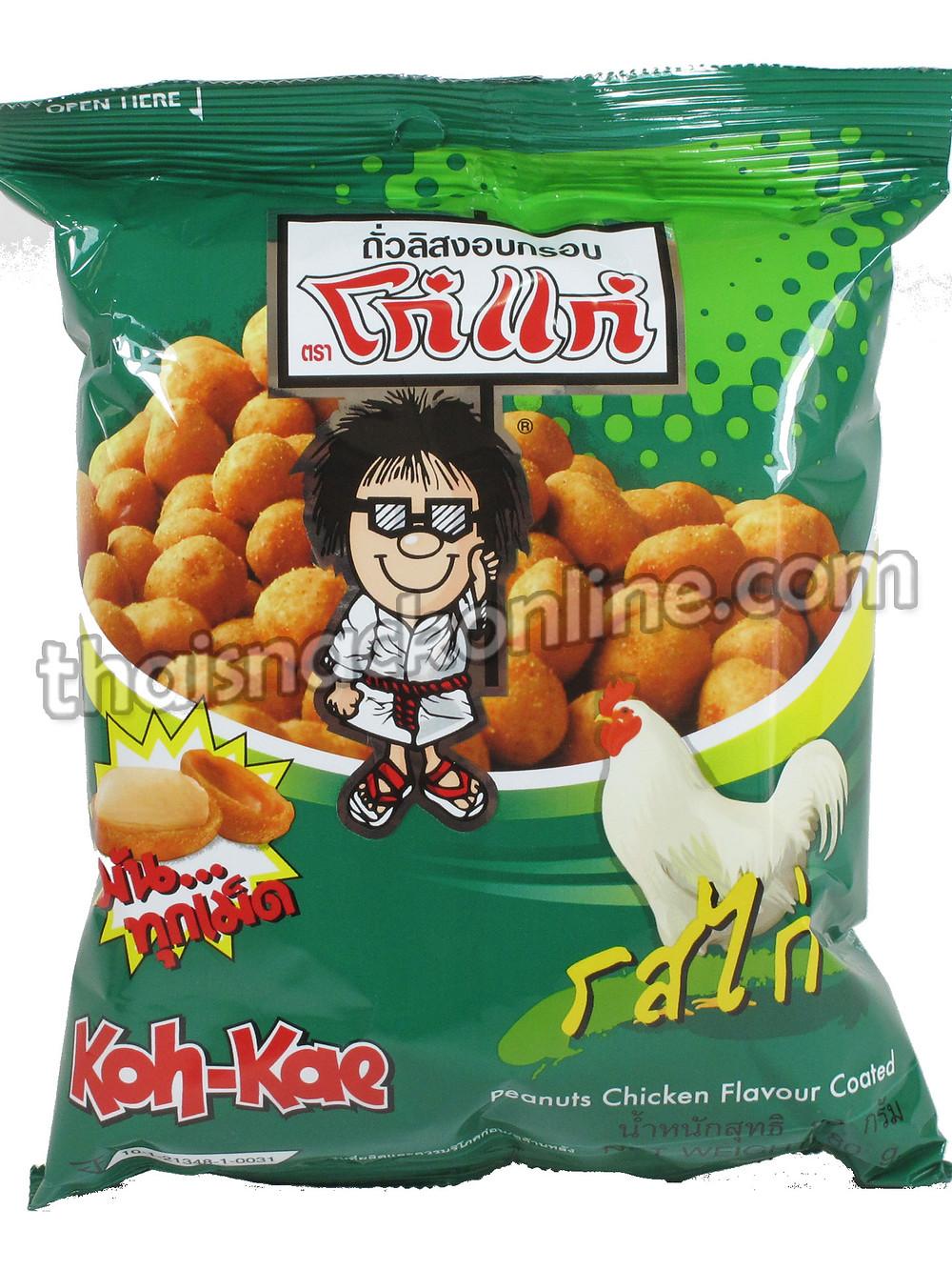 Koh Kae - Nuts Chicken