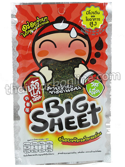 Big Sheet - Crispy Seaweed Spicy (4g)