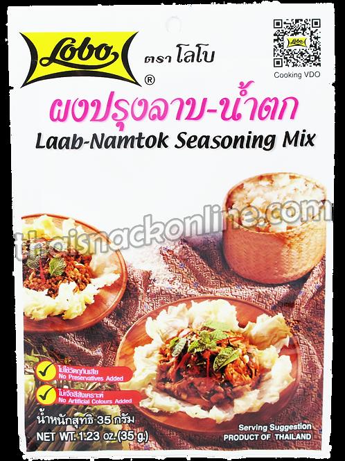 Lobo - Larb Numtok Seasoning Mix (35g)