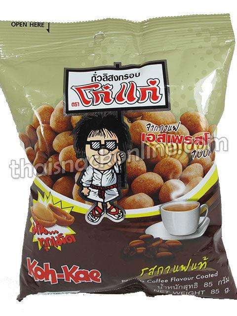 Koh Kae - Nuts Coffee  (75g)