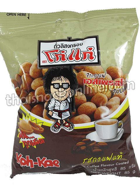 Koh Kae - Nuts Coffee