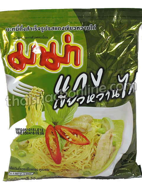 Mama - Green Chicken Curry (55g)