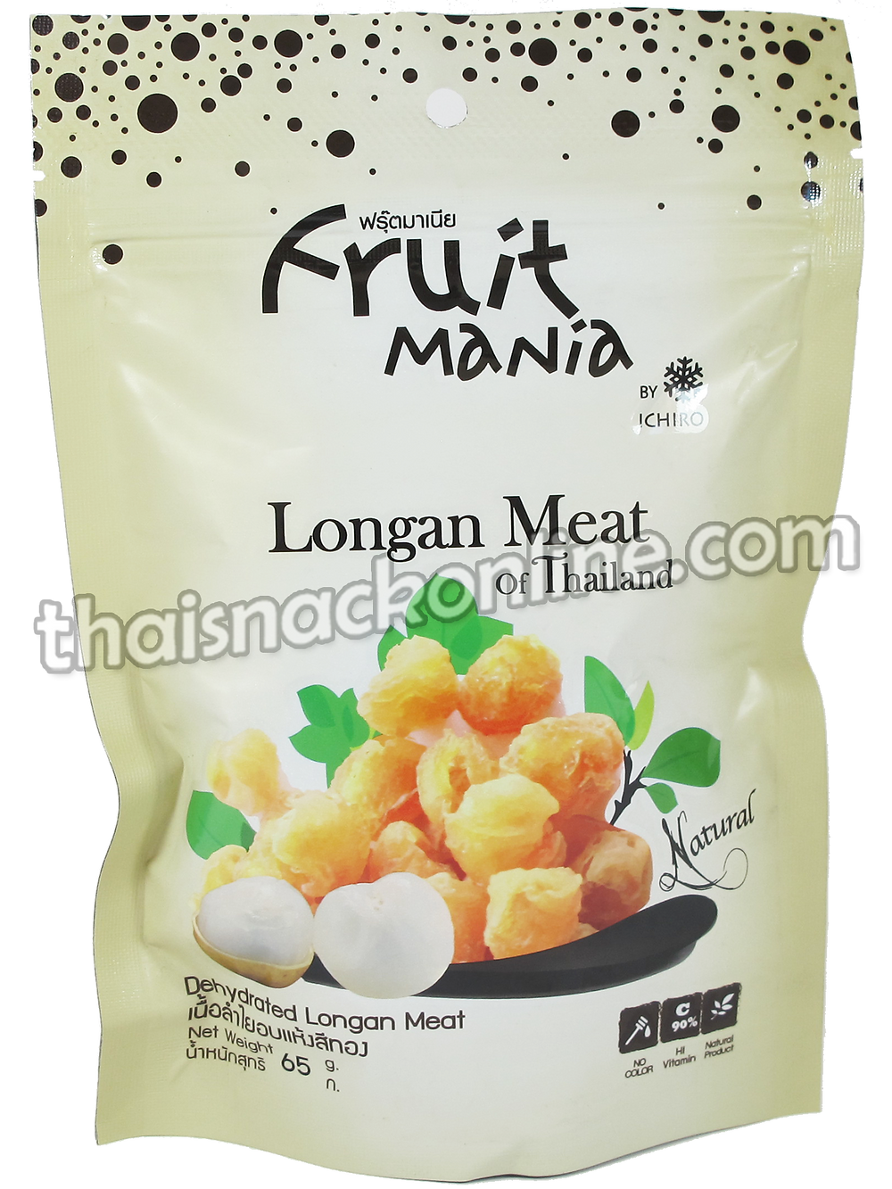 Fruit Mania - Dehydrated Longan Meat