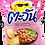 Thumbnail: Tawan - Tapioca Chips Spicy Larb (62g)
