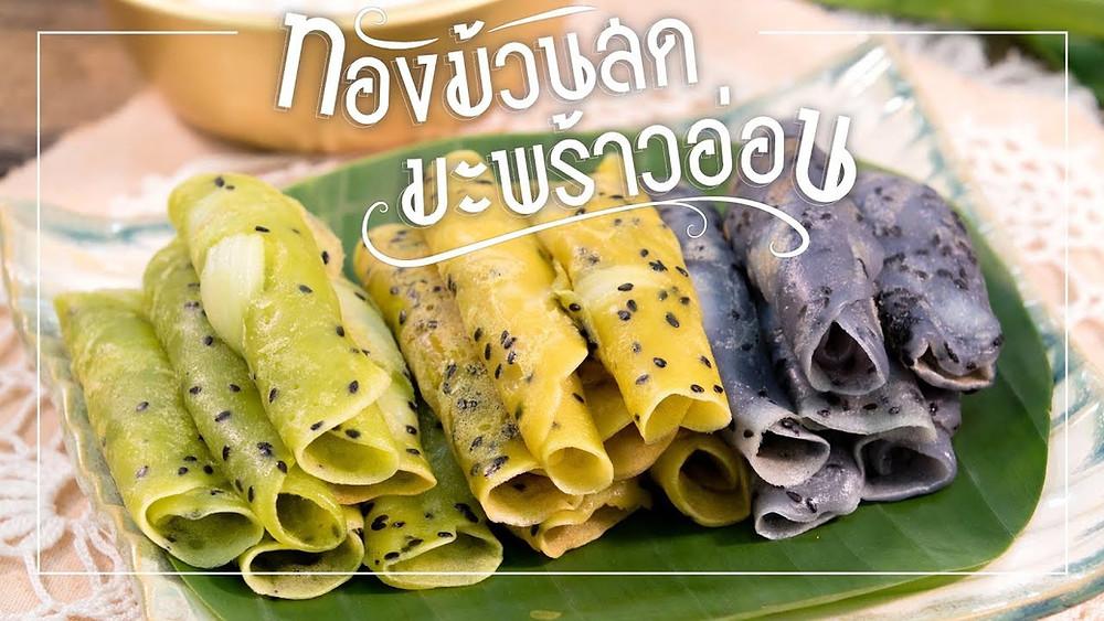 DIY Snacks   Thai Coconut Pancake