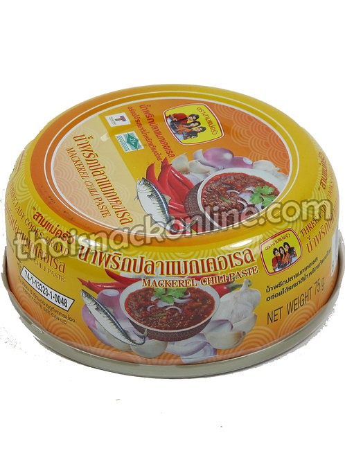 Three Lady Cooks  - Mackerel Chilli Paste (75g)