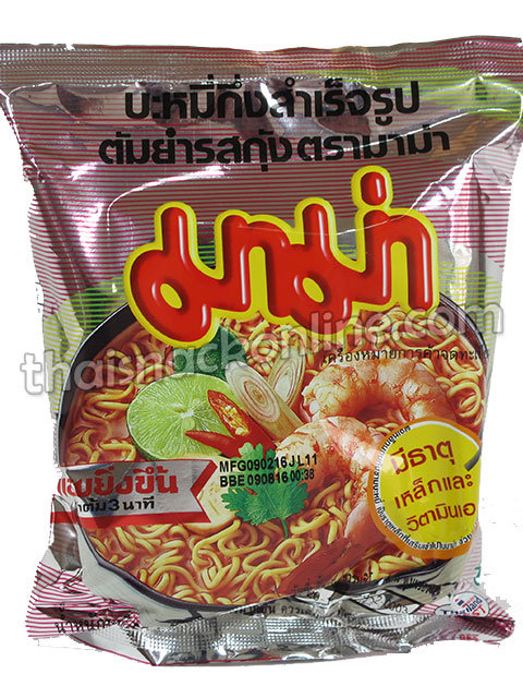 Mama - Shrimp Tom Yum (55g)
