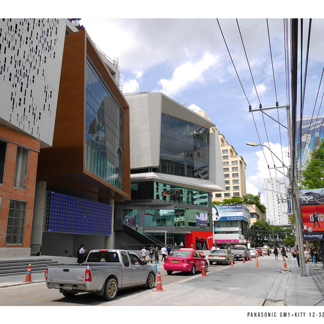 Siam Square Shopping District