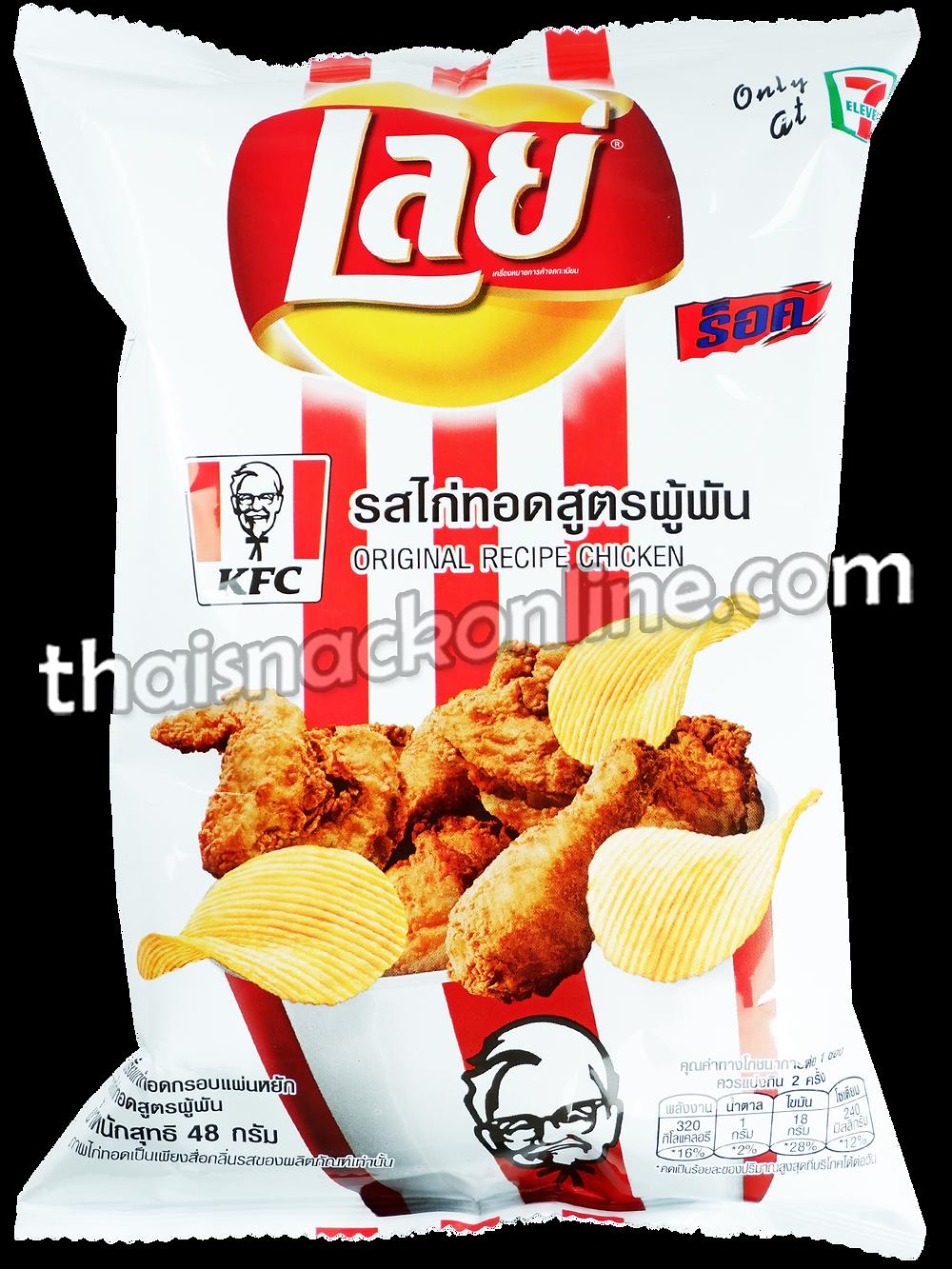 Lay's - Potato Chips KFC Original Recipe Chicken