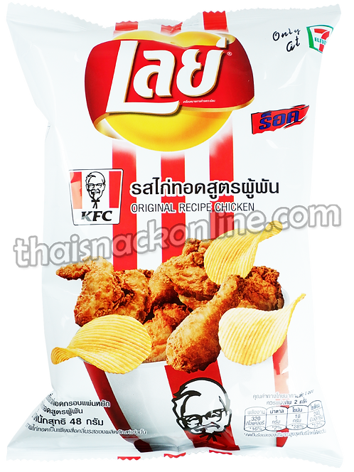 Lay's - Potato Chips KFC Original Recipe Chicken (48g)