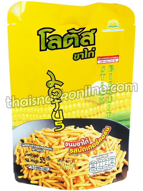 Lotus - Biscuit Stick Butter Corn (55g)
