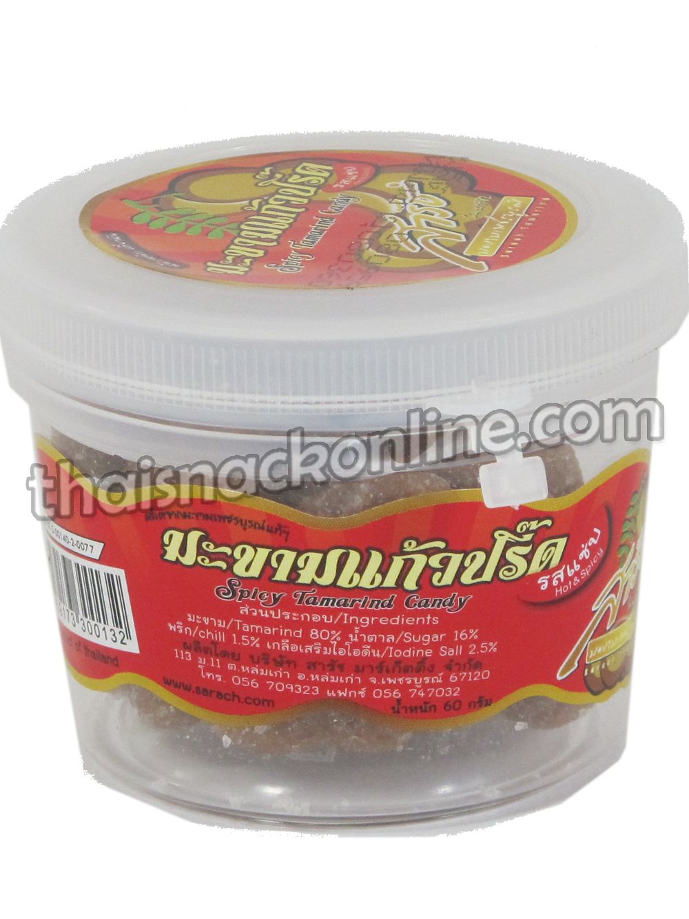 Sarach - Tamarind Spicy Candy