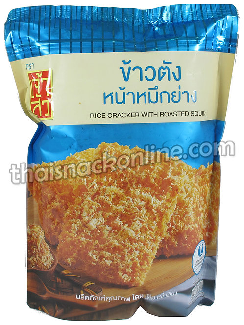 Chao Sua - Rice Cracker Roasted Squid (90g)