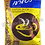 Thumbnail: Khao Shong - Coffee Super Rich 3in1 (5x20g)