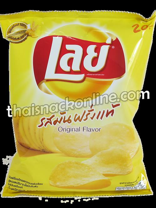 Lay's - Potato Chips Original (50g)