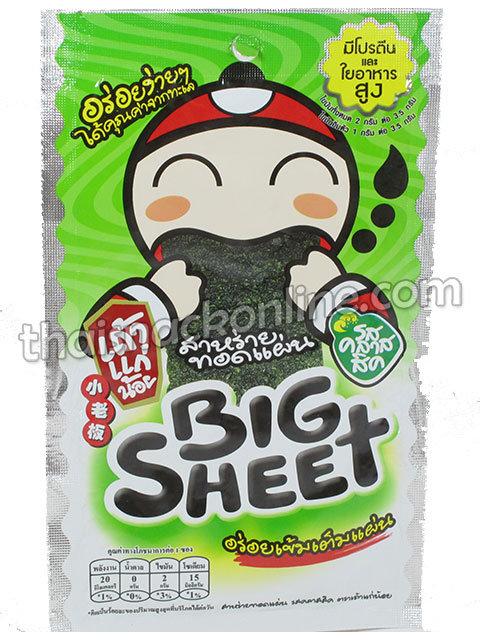 Big Sheet - Crispy Seaweed (3.5g)