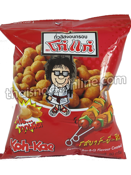 Koh Kae - Nuts Barbecue (75g)
