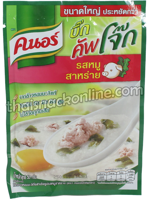 Knorr - Congee Pork and Seaweed (55g)