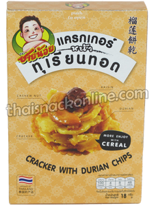 Chainoi - Cracker Durian Chips