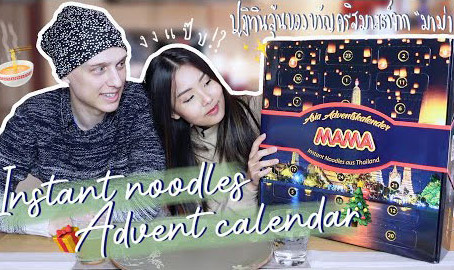 Thai Noodles Advent Calendar | Candid