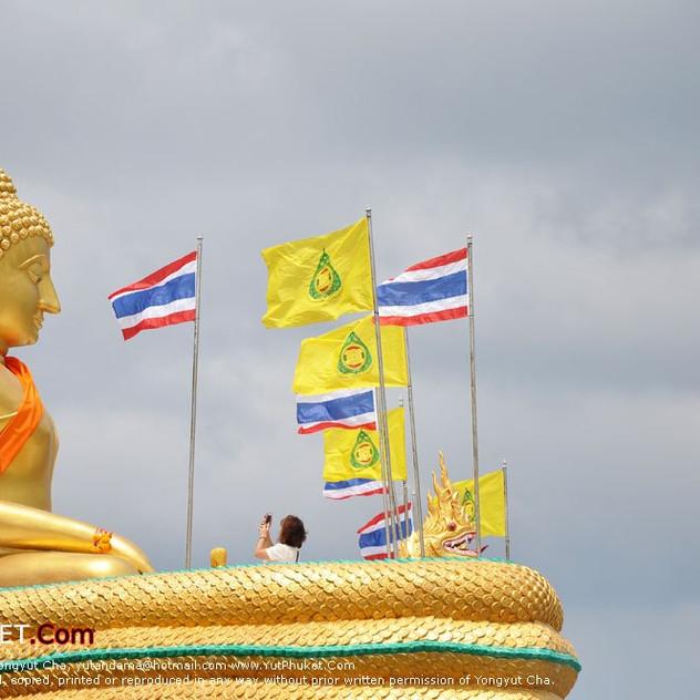 Koh Kaew, Phuket