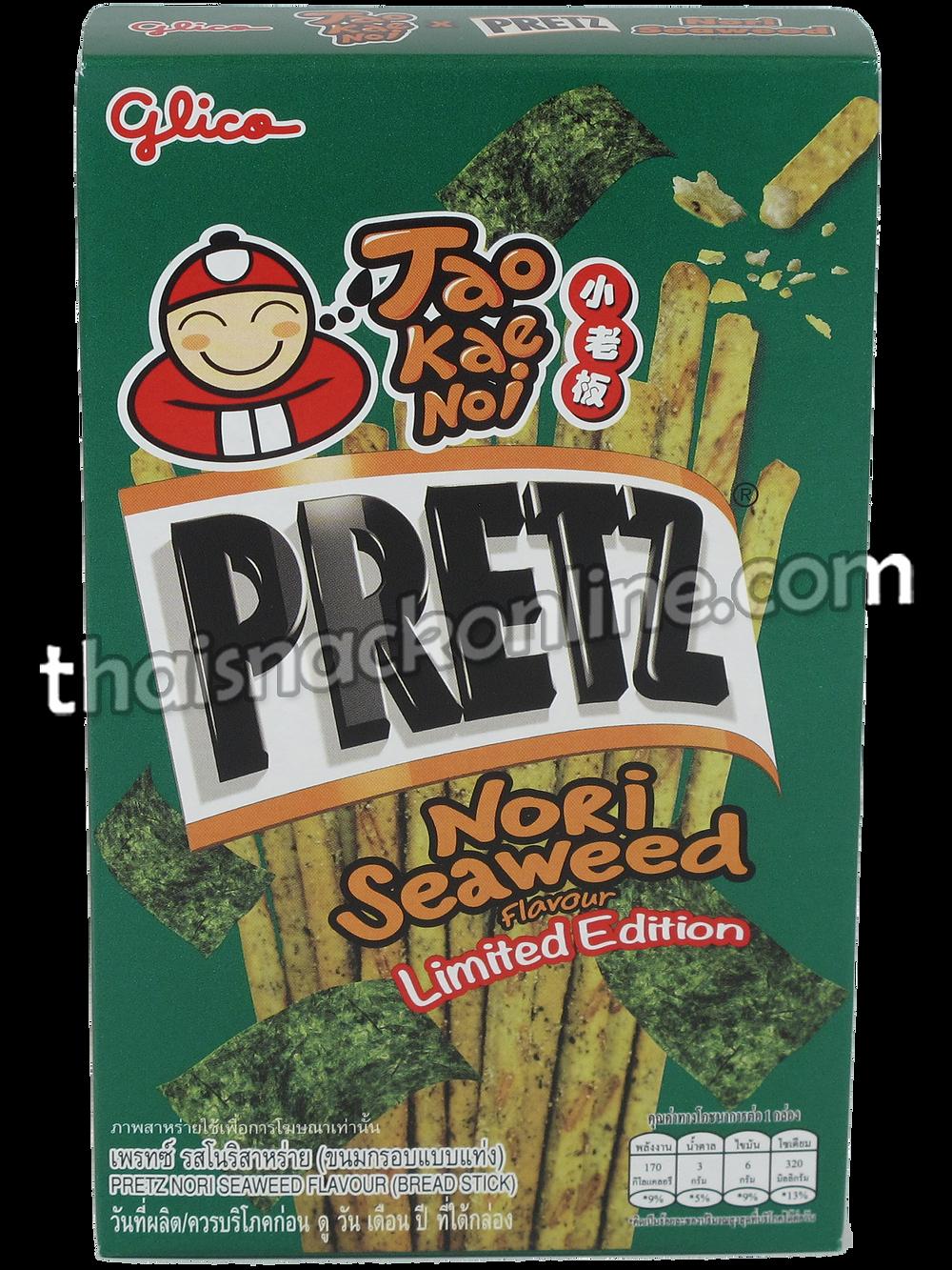 Pretz - Biscuit Stick Nori Seaweed
