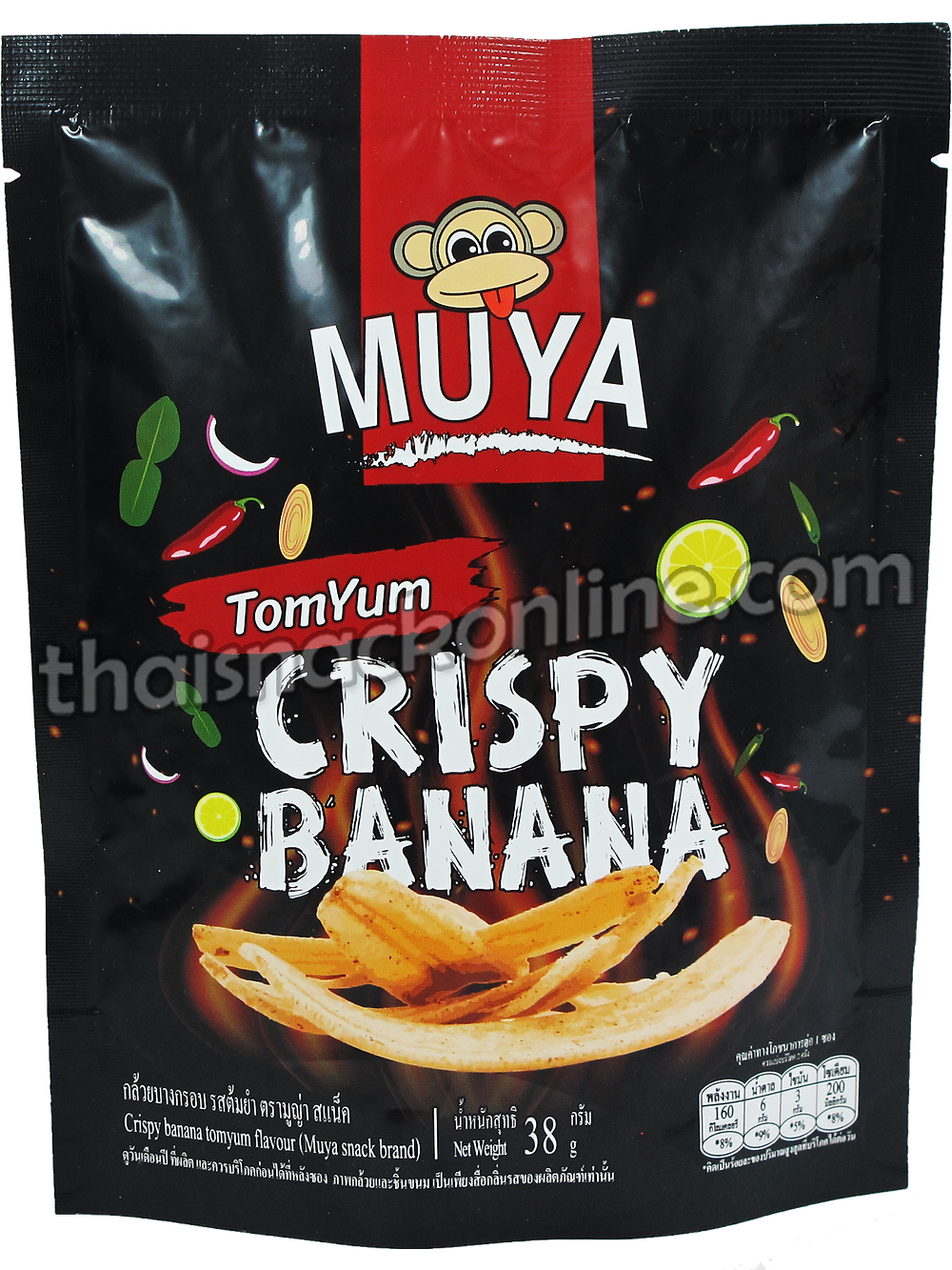 Muya - Crispy Banana Tom Yum
