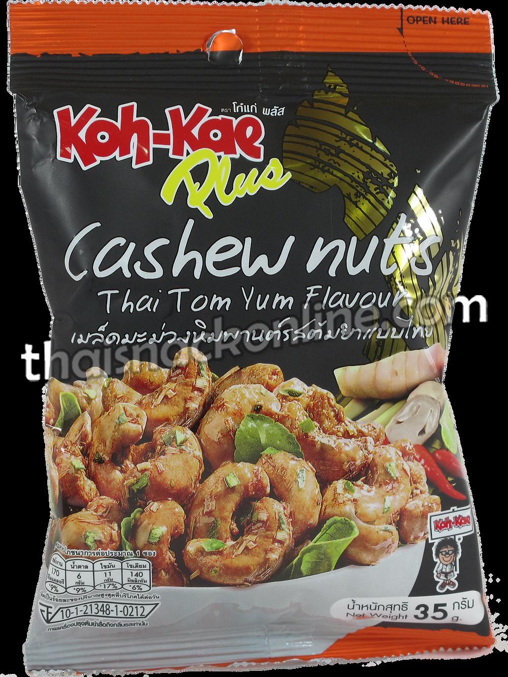 Koh Kae - Cashew Nuts Tom Yum