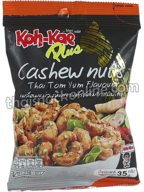 Koh Kae - Cashew Nuts Tom Yum (30g)