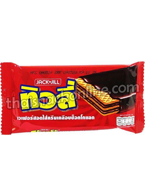 Tivoli - Chocolate Coated Wafer Filled with Chocolate Cream (25g)