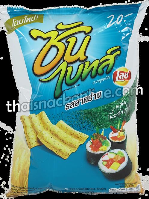 Sunbites - Baked Multigrain Seaweed (56g)