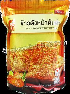 Chao Sua - Rice Cracker Tom Yum