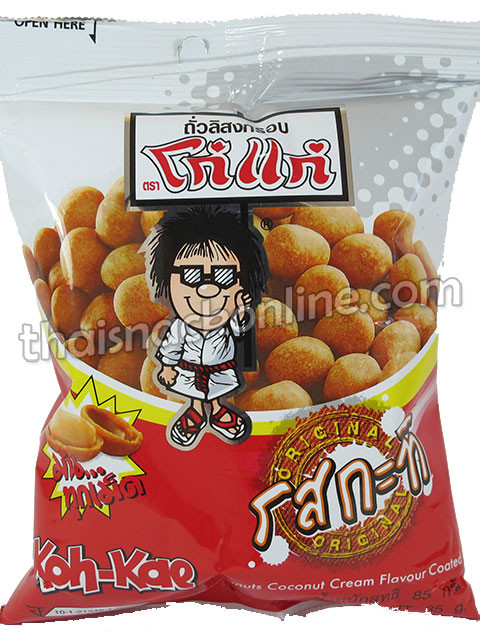Koh Kae - Nuts Coconut Cream