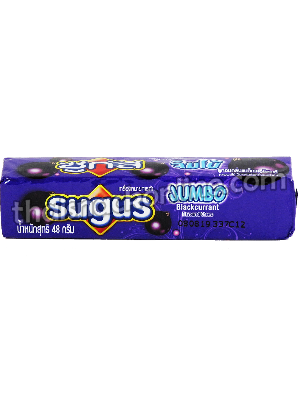 Sugus - Chewy Candy Jumbo Blackcurrant