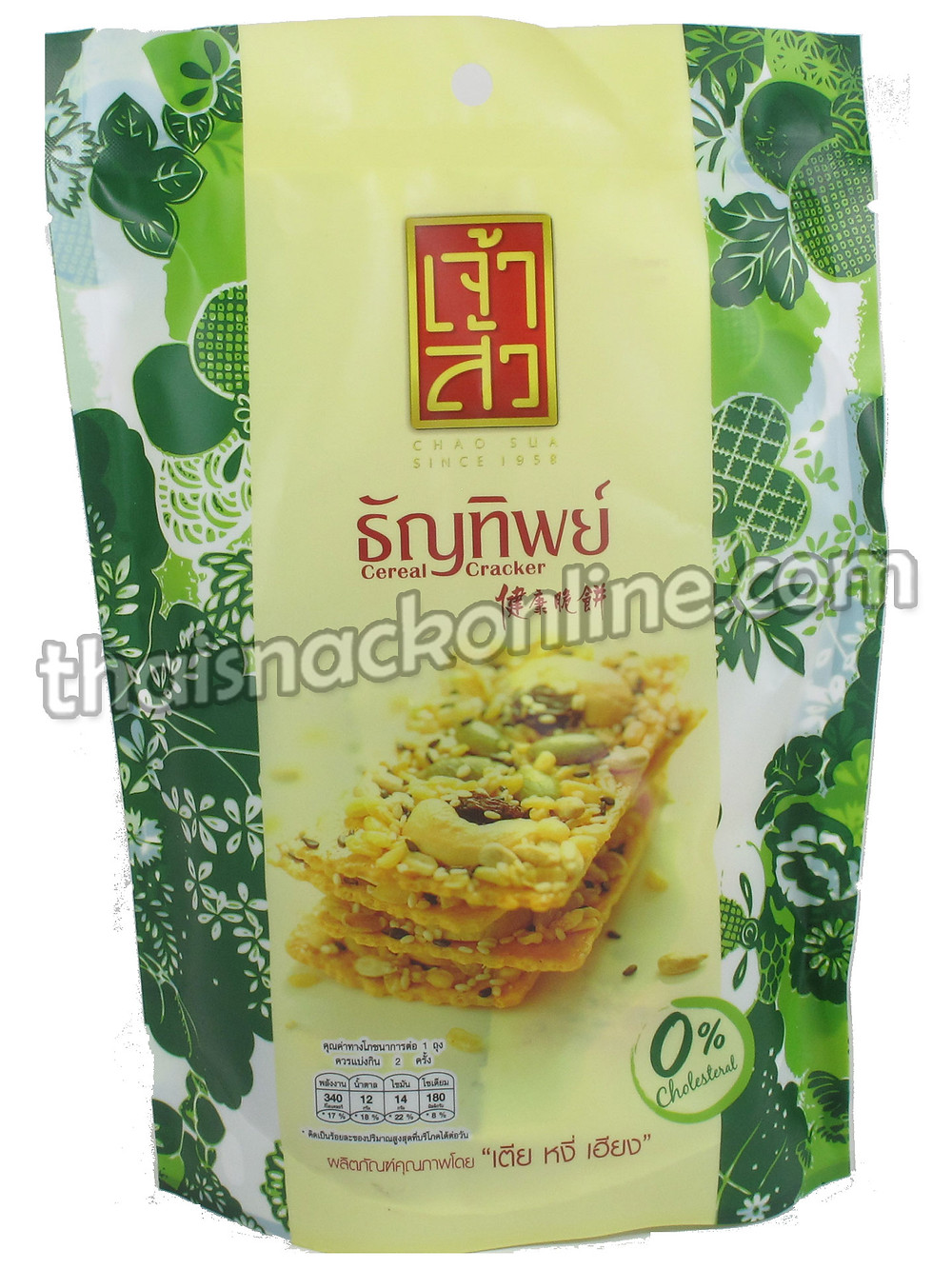 Chao Sua - Whole Grains Cereal (70g)