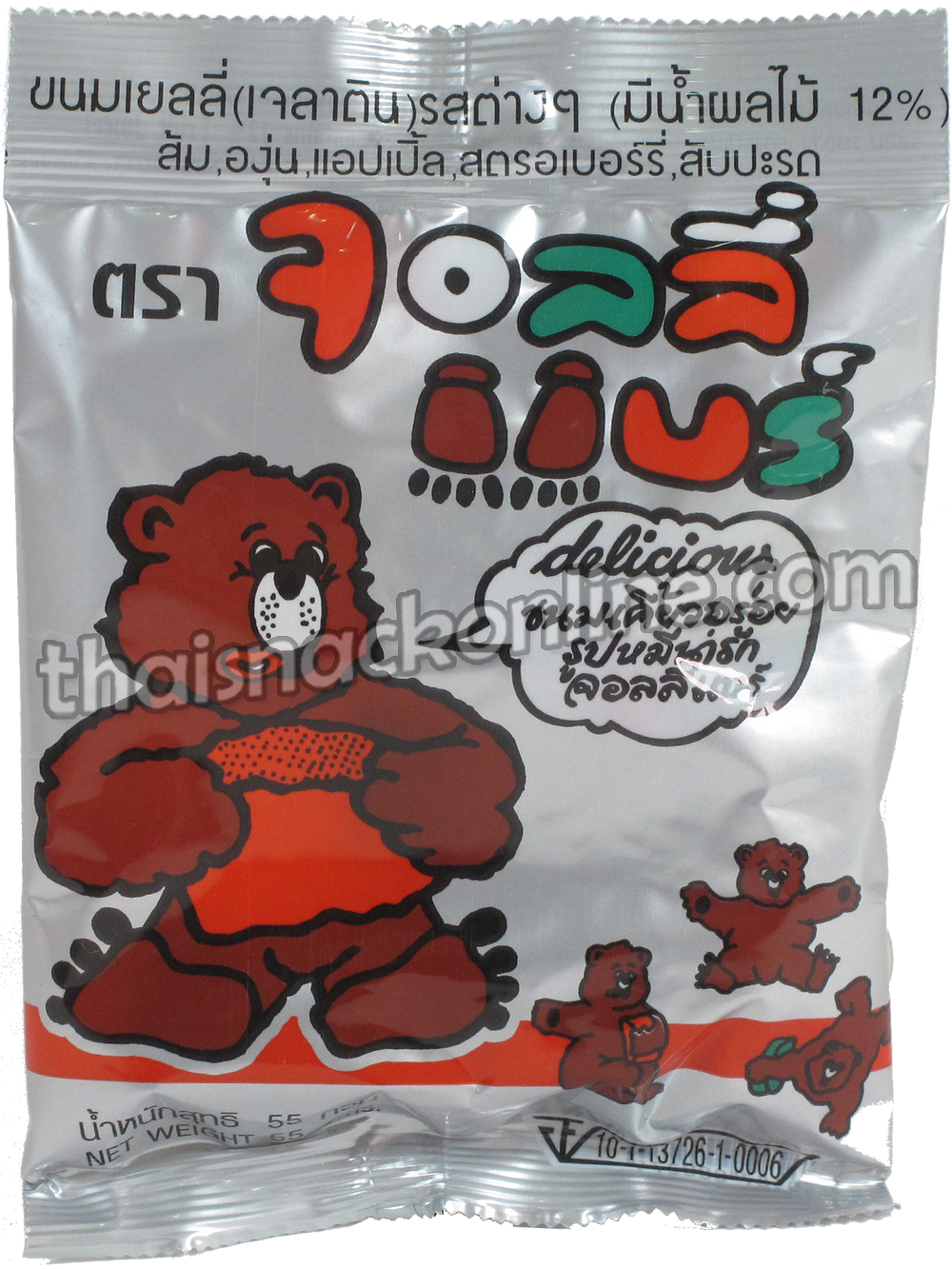 Jolly Bear - Jelly Assorted